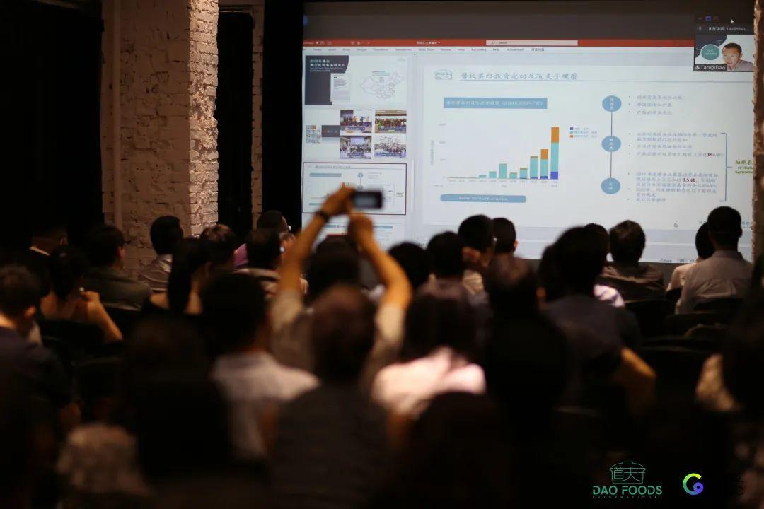 会议开场及行业发展趋势介绍--上海.jpg